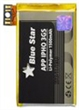 BATTERIA LI-ION 1500MA IPHONE 3GS